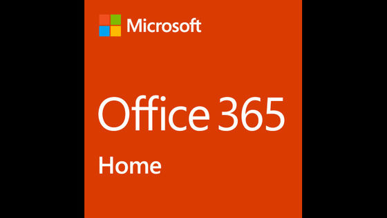 China wholesale supplier Office 365 Home key Download verdeler